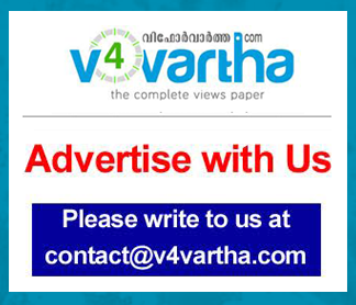 advertise with v4vartha.com